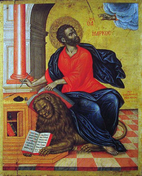 Napoleone e il Vangelo; San Marco Evangelista (Beato Angelico)