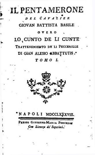 Cunto : I due fratelli (II): Frontespizio edizione 1788.