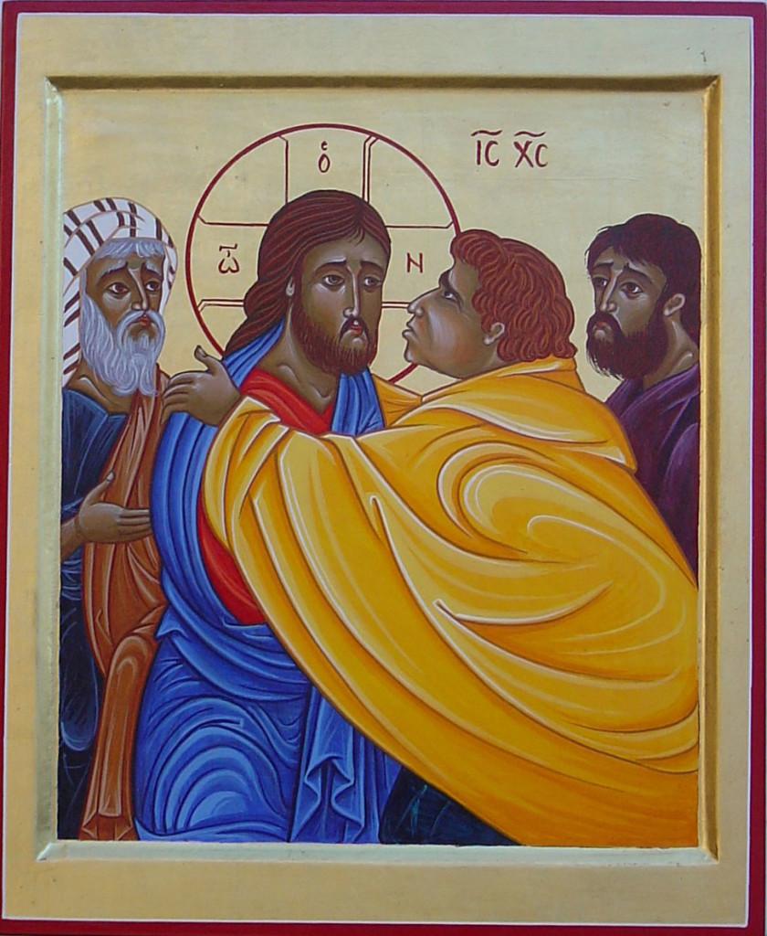 Pilato e Giuda (II). Gesù tradito da Giuda (Etiopia)