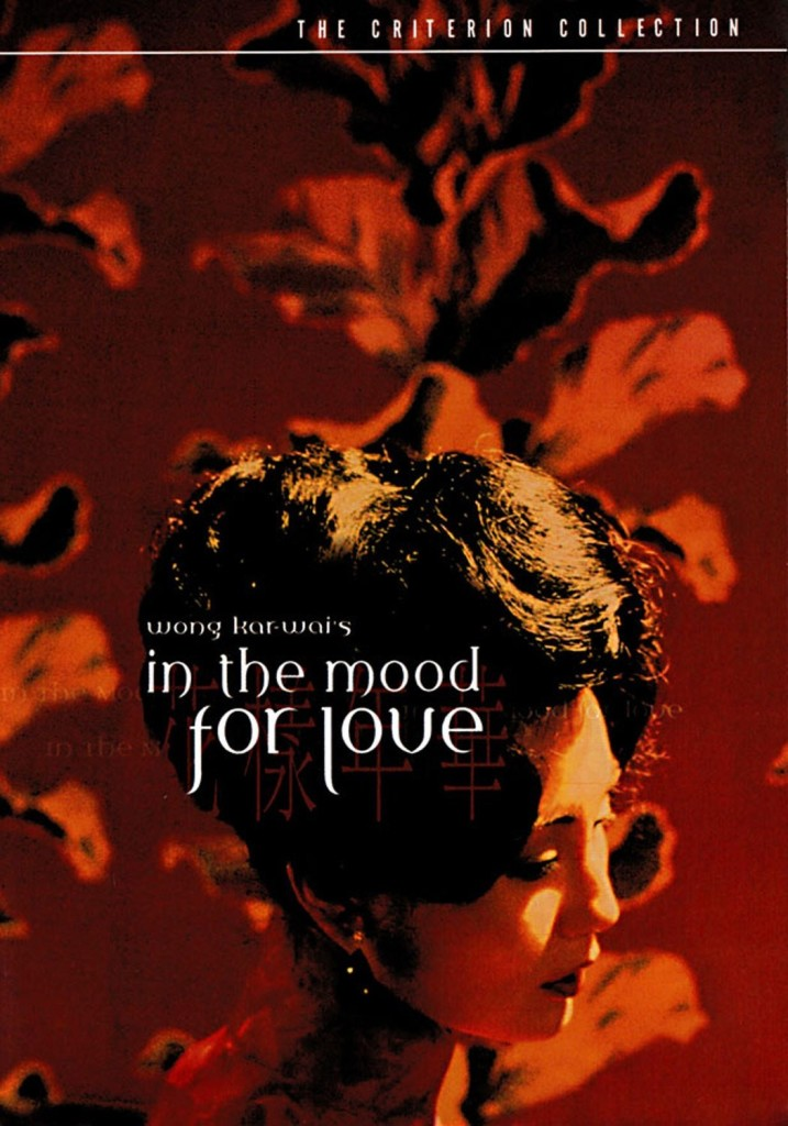 In the mood for love:  locandina