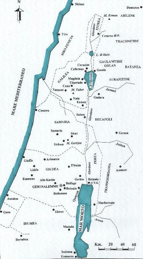 Pilato, Giuda e Matteo (I):  Palestina mappa