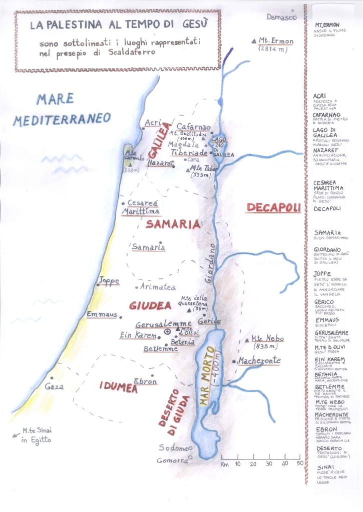 Pilato, Giuda e Matteo (I): Palestina_cartina