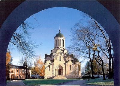 Monastero di Andronikov. E poi il Signore apparve ad Abramo