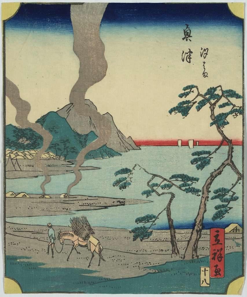 Alba in Giappone